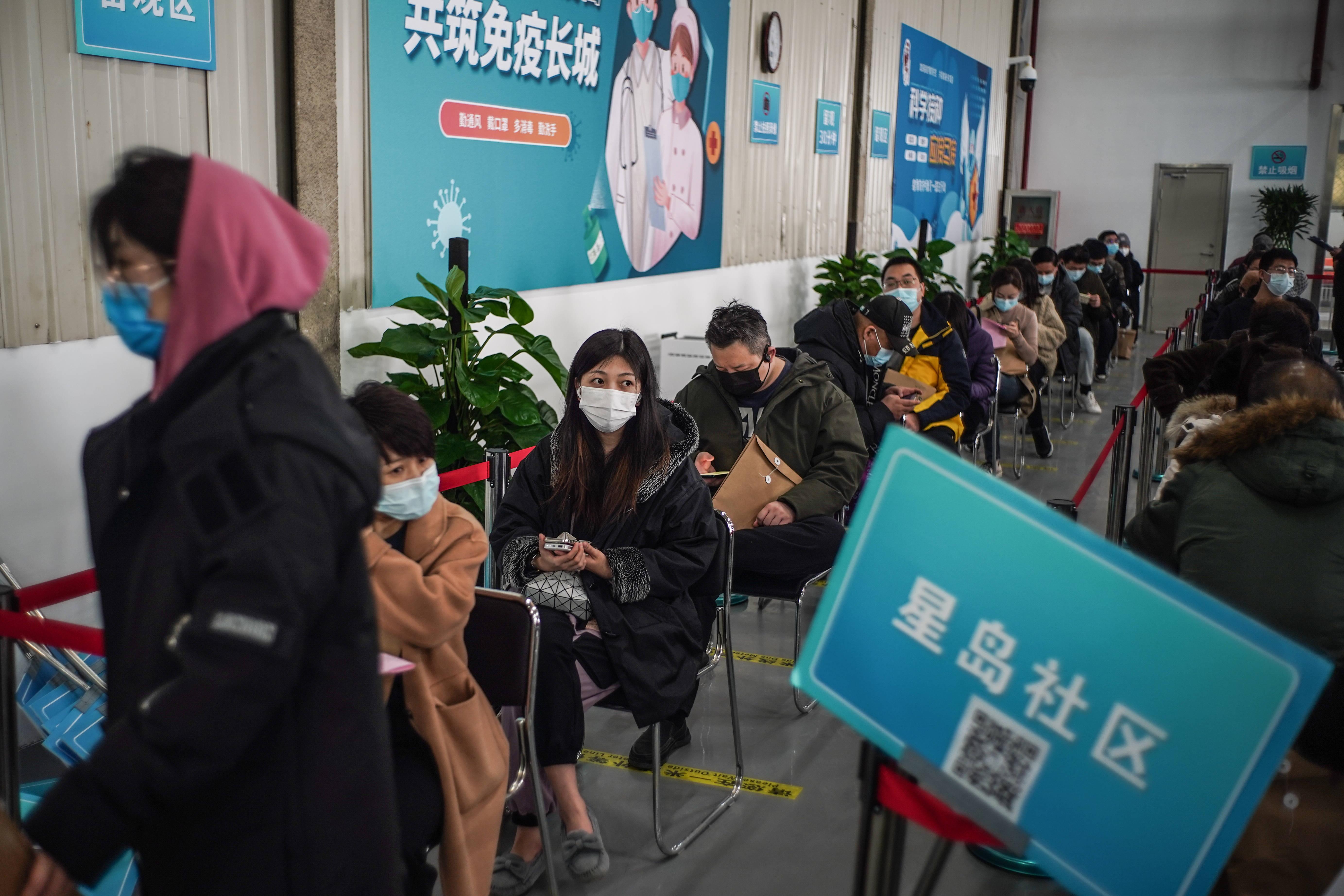北京:探访疫苗接种点