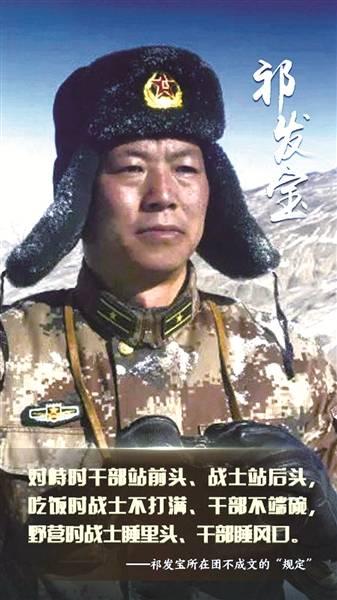 家属、师友、战友讲述五位戍边官兵事迹:英雄血性 、生命界碑