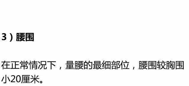 拉菲8招商-首页【1.1.4】