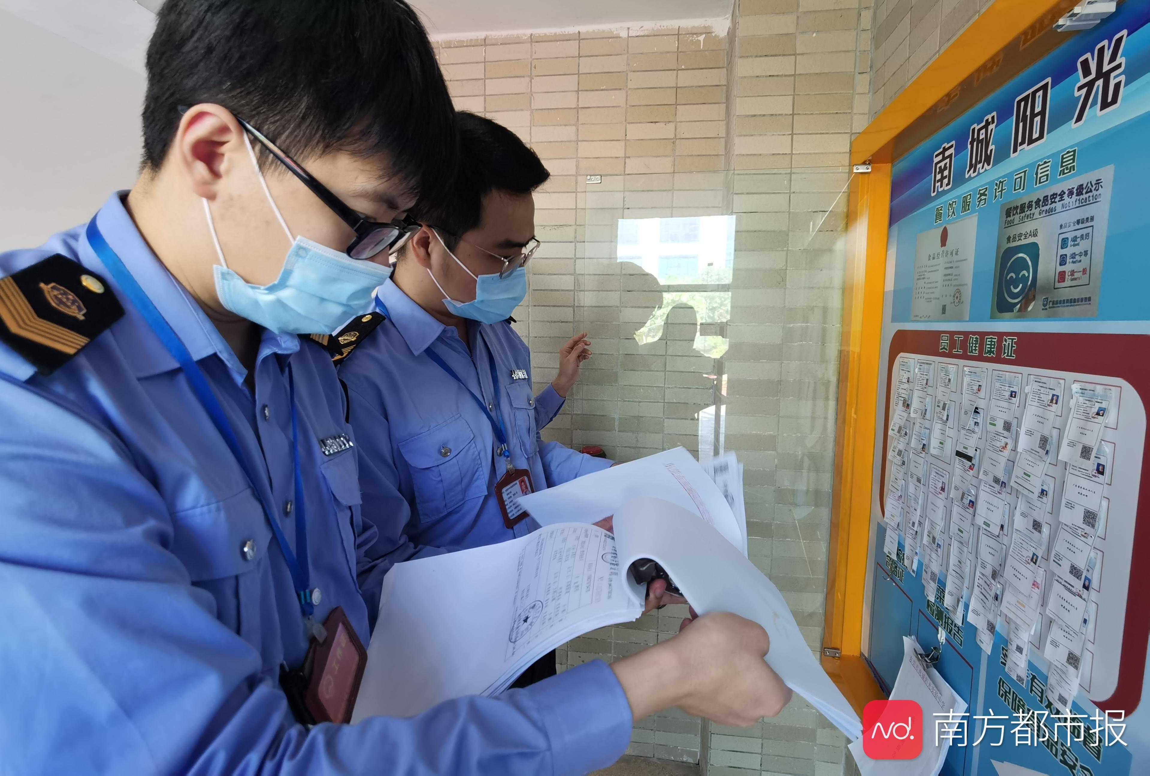 开学首日,东莞南城开展春季校园及周边食品安全专项检查