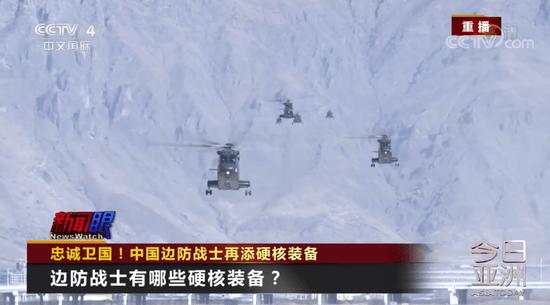 中国边防战士再添硬核装备!