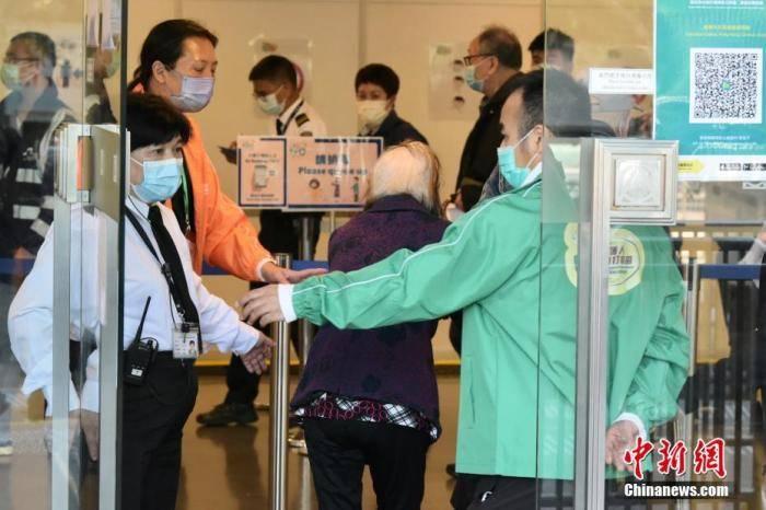 香港开启疫苗热潮:逾300人率先接种 网上预约火爆