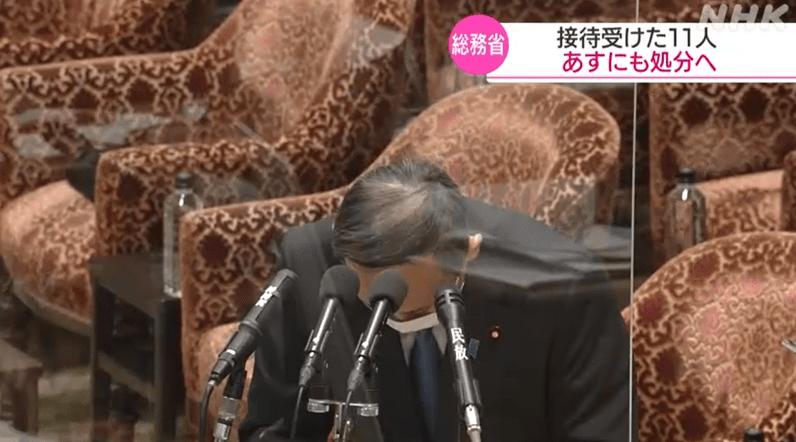 日本首相菅义伟就其长子参与不当宴请公务员事件道歉