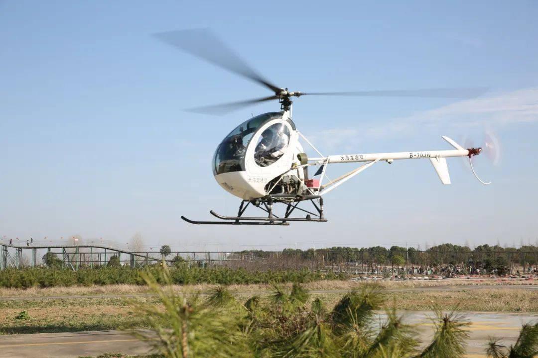 坐直升机!玩网红七彩滑道!天门这个游乐园真的火了!
