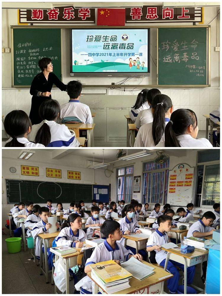 """守护""""少年的你""""!新学期,学生们的开学第一课是这样子的——"""
