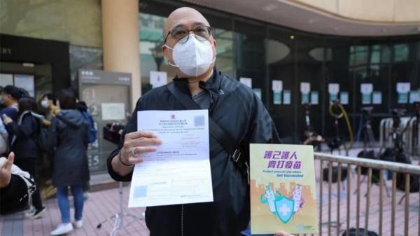 香港市民约满未来两周八成疫苗接种名额:对国产疫苗有信心