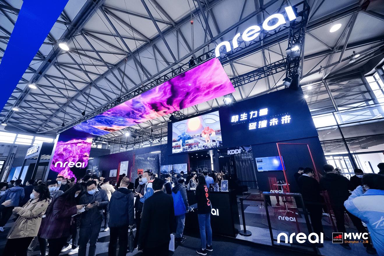 新生力量,碰撞未来,Nreal 现身2021MWC上海展,全球化商业进程加速