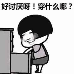 """满26℃减13!四川入夏失败,""""强降温蓝色预警""""闪亮登场"""