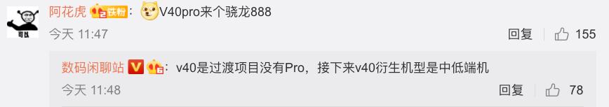 【前沿】荣耀50系列稳了?曝骁龙888已拿下 新机年中见