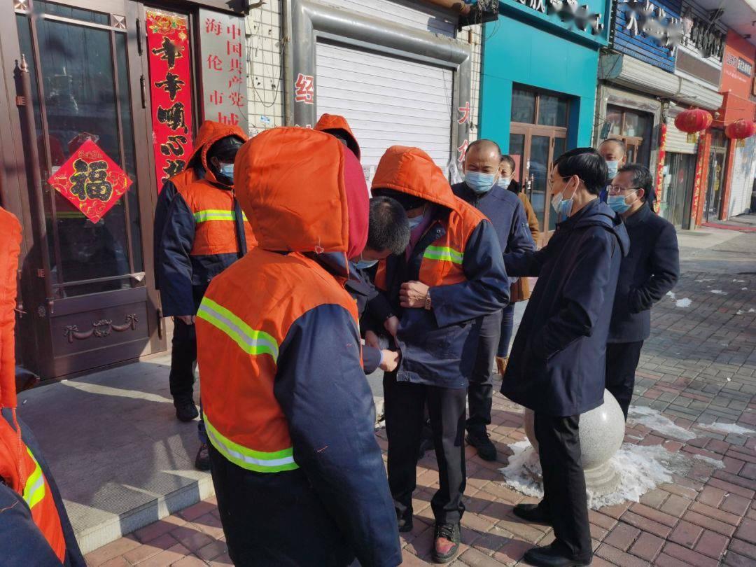 """海伦市总工会在送温暖中开展慰问活动,""""心是环卫工人,真情暖冬"""""""