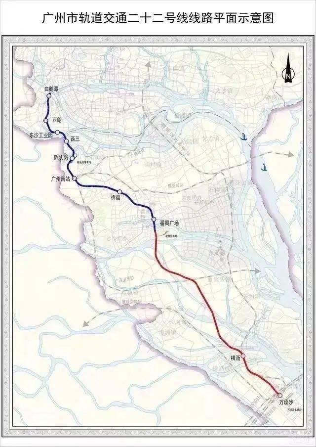 """""""广深地铁""""确定啦!广州地铁22号线将延伸至深圳!"""
