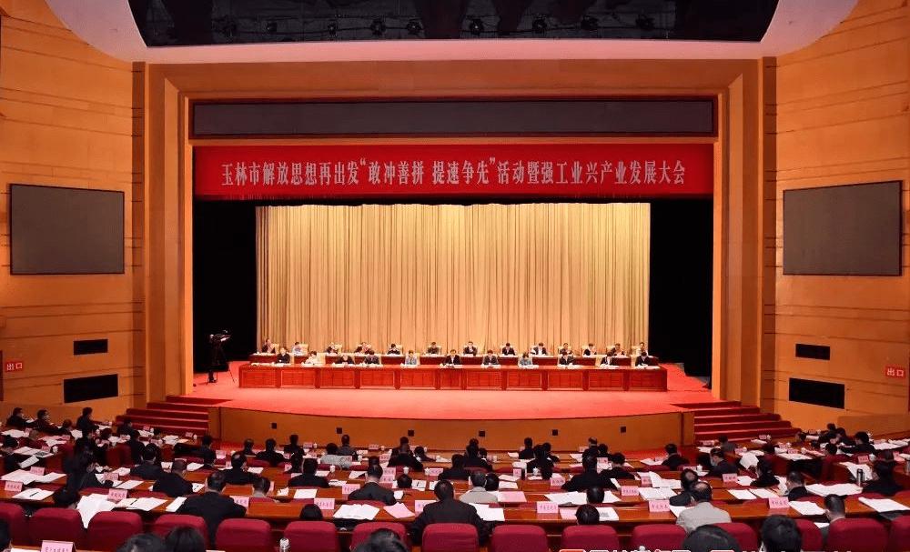 """建党百年:玉林组织工作""""美玉·红帆""""启航新征程"""