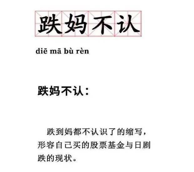 """原文""""张坤,你会炒股吗!"""""""