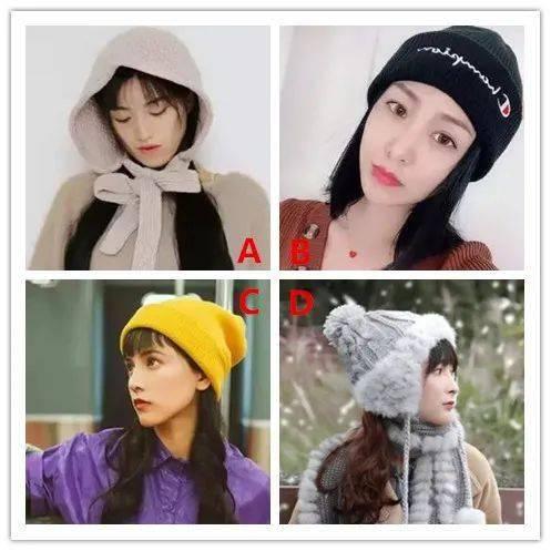 你最不喜欢哪顶帽子?测你在哪个方面会让恋人觉得很烦