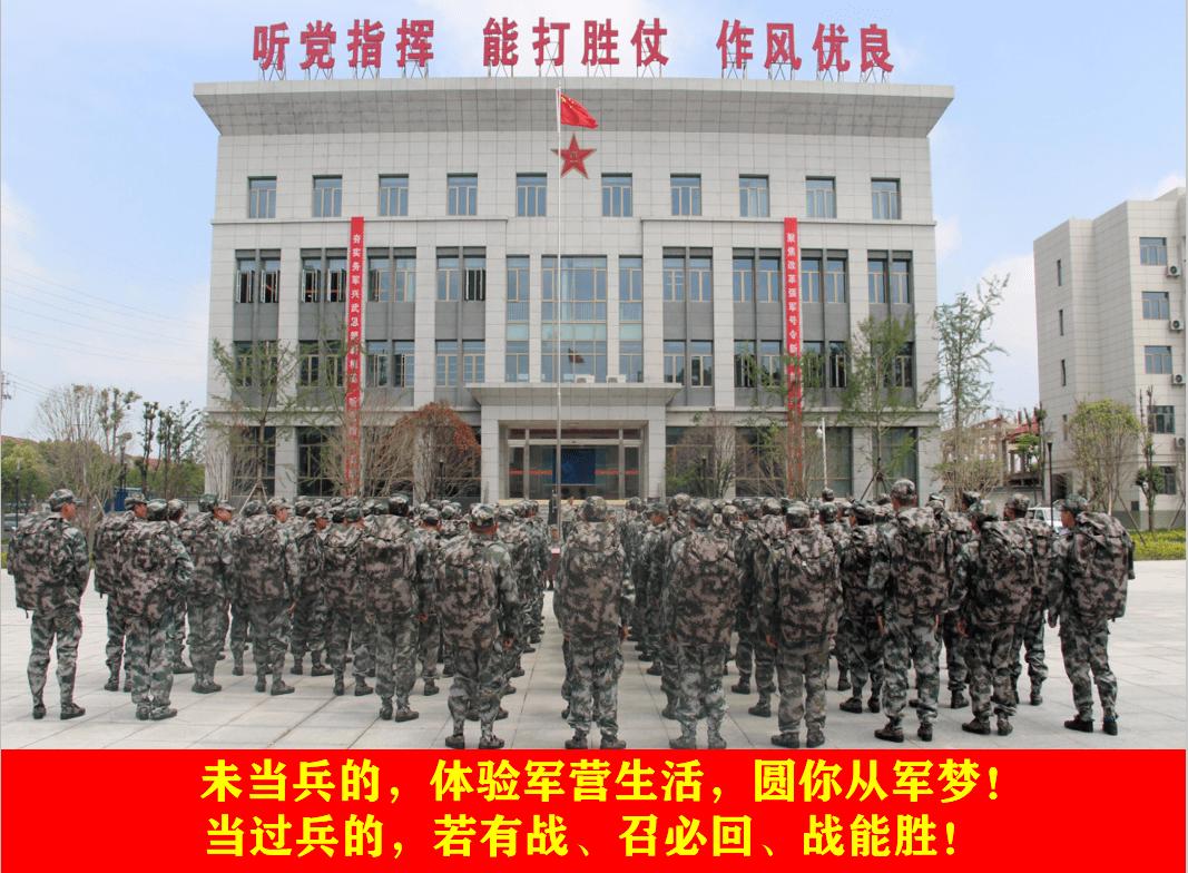 忻州民兵,期待你的加入…