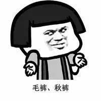 线上牛牛app官方下载