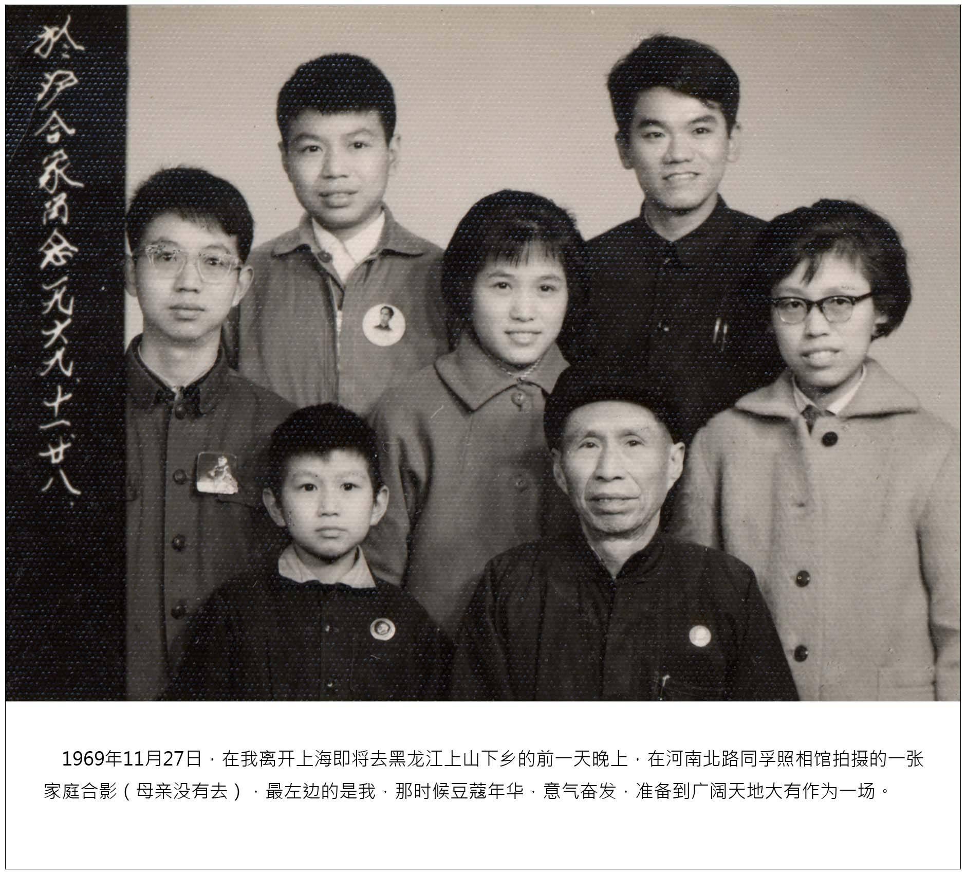 家庭相册⑫|1967-1974年,我的几张自拍照