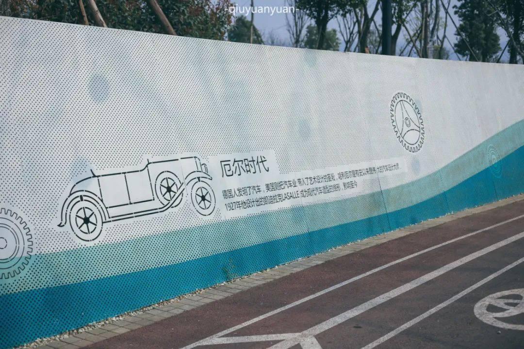 东门新开西南首个『汽车公园』,不要门票敞耍!