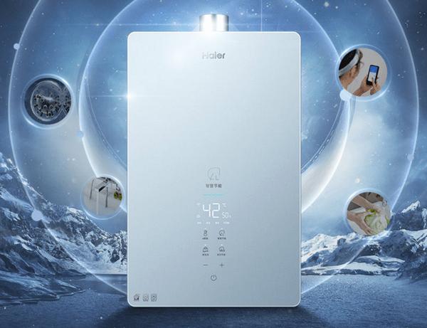 海尔燃气热水器DM7新品发布!五重抗菌保健浴