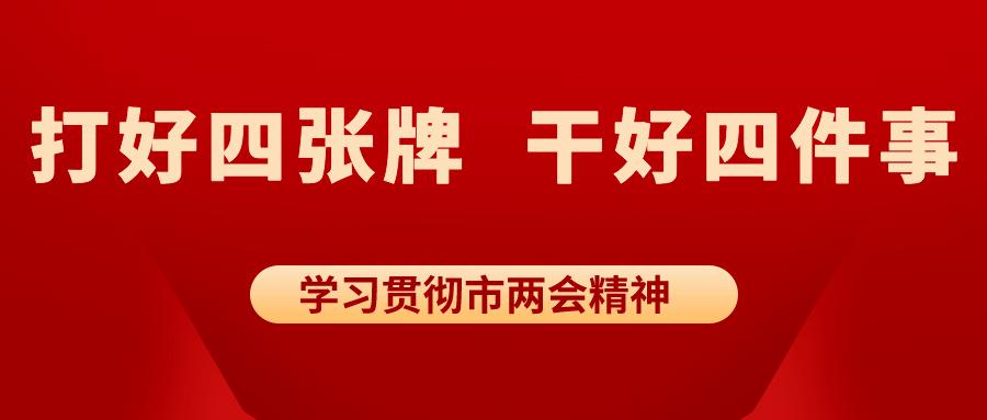 """来沙坪坝打卡最美春天丨百万株郁金香盛开 """"郁""""见最美花海"""