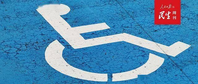 """""""轮椅博士""""开发无障碍地图!让残疾人出行更安全"""
