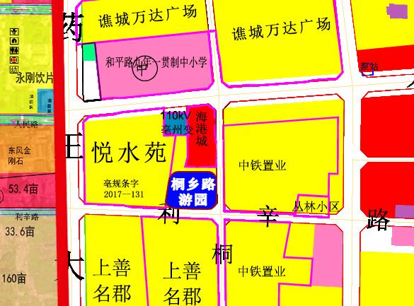 好消息!亳州市区这个新游园建好啦!位置就在……