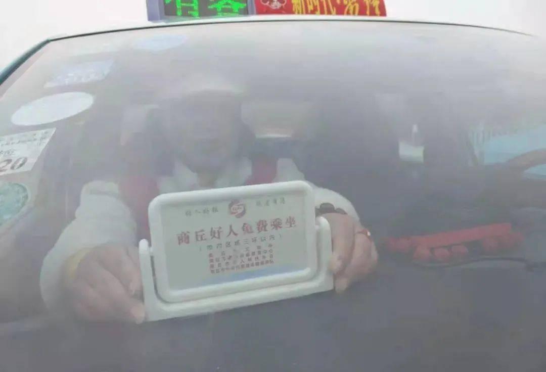 商丘市区人口_好消息!这些人员持证可在商丘市区三环内免费乘车