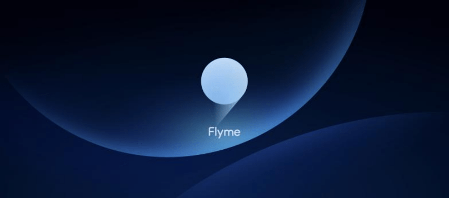 隐私保护升级魅族Flyme 9正式发布