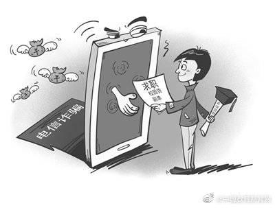 学期伊始加强安全意识教育正当时