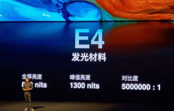 魅族18 Pro发布:有史以来最贵屏幕、最高性能、最强影像的照片 - 9
