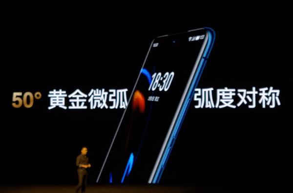 魅族18 Pro发布:有史以来最贵屏幕、最高性能、最强影像的照片 - 2