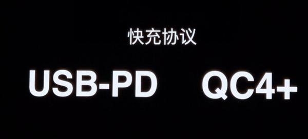 魅族18 Pro发布:有史以来最贵屏幕、最高性能、最强影像的照片 - 18
