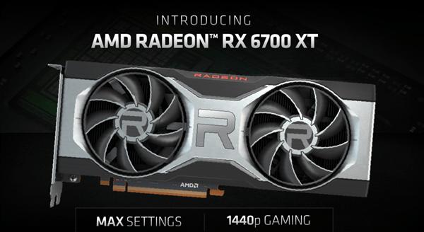 AMD RX 6700 XT正式发布:频率史无前例、竟可战3070的照片 - 2