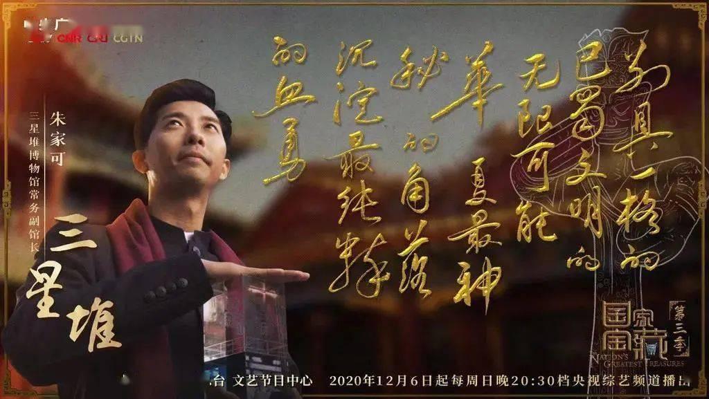 """【创建天府旅游名县】广汉独有的这些""""元素"""",就两个字""""傲骄""""!"""