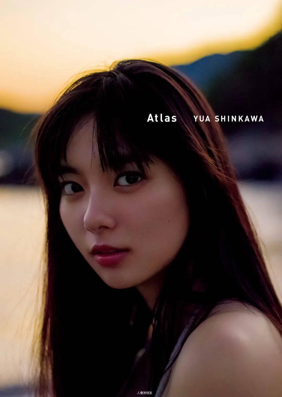 新川优爱《Atlas》写真封面