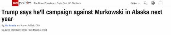 """特朗普""""放话""""明年现身州竞选活动:反对一个""""不忠又很坏的参议员"""""""