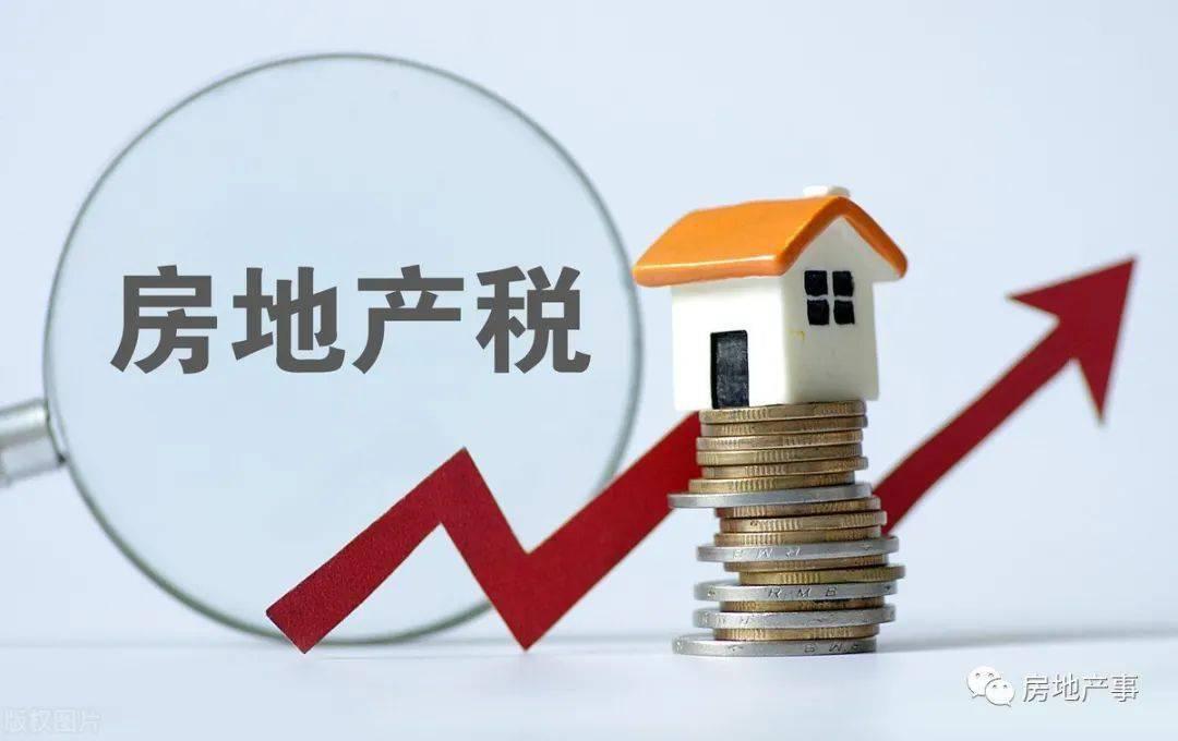 房产税没等来,房东税先来了?最高20%,房租要上涨?租客躺枪