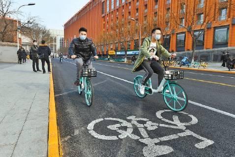 """慢行示范区长啥样?北京这些路段实现""""车让人""""""""景相随"""""""