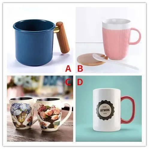 凭直觉你最喜欢哪种风格的杯子?测你天生靠什么吃饭