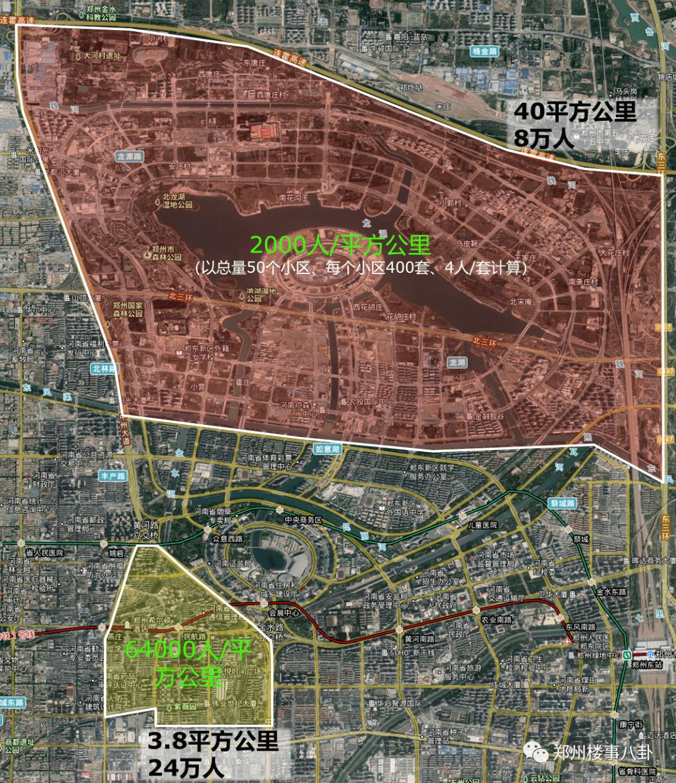 郑州市人口居住分布图_郑州市人口分布图