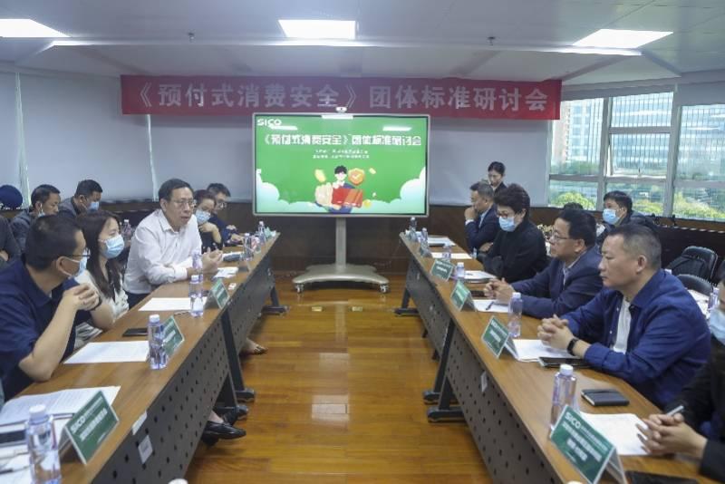 投诉2.8万余宗!深圳启动制定预付式消费安全团体标准