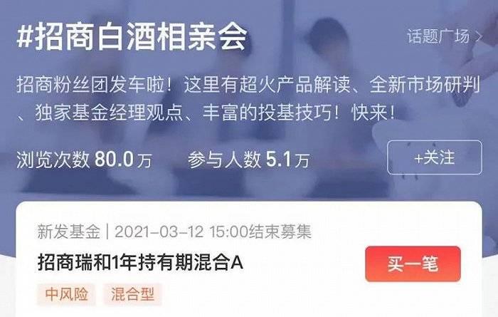 一切中国互联网产品的归宿都是相亲网站?的照片 - 2