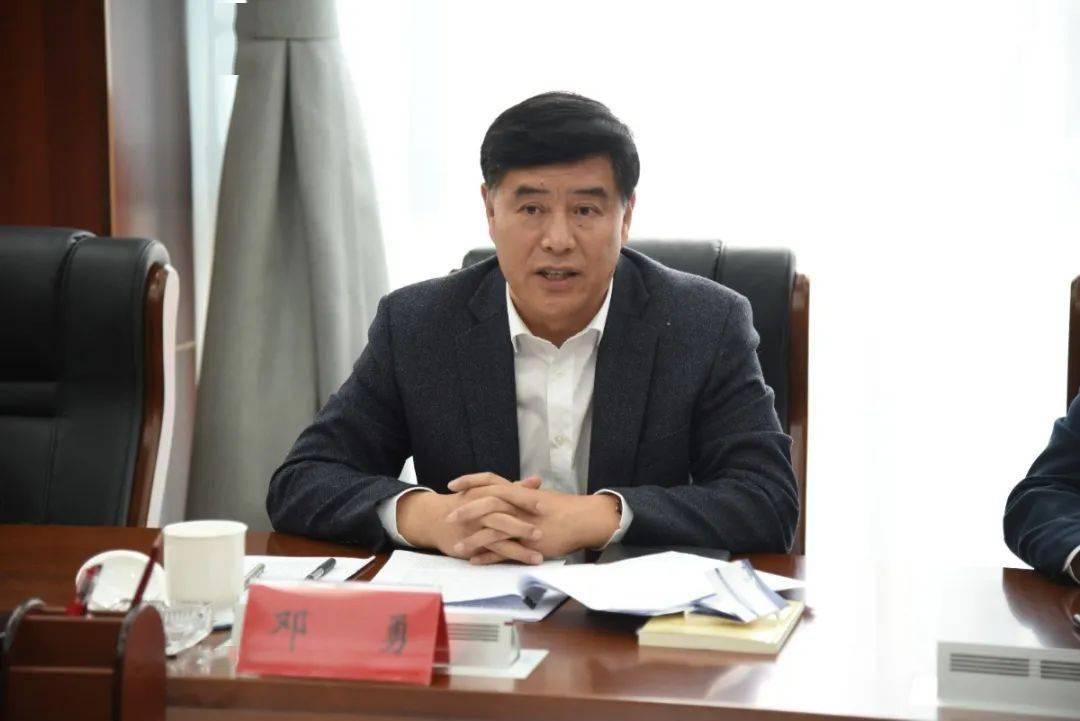 邓勇调研指导成都政法队伍教育整顿工作