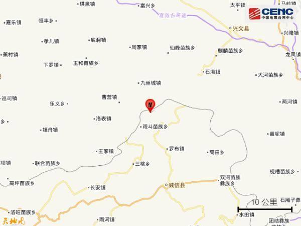 威信县gdp_云南县市区系列——威信县
