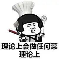"""菜糊了!锅糊了!厨房""""糊""""了!"""