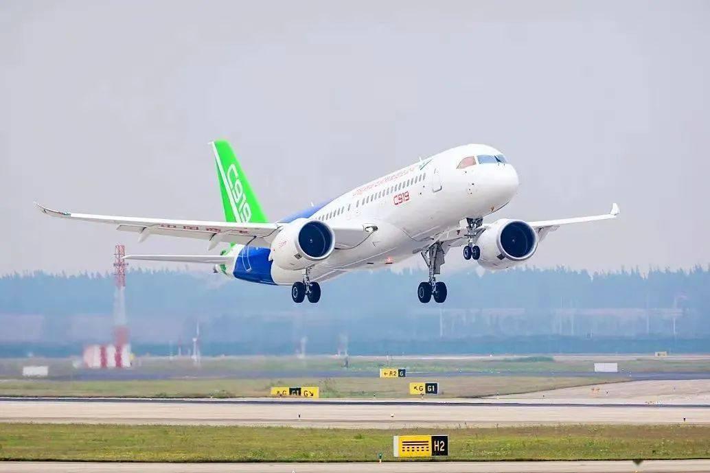 民航局:到2025年现代化民航统计体系初步形成