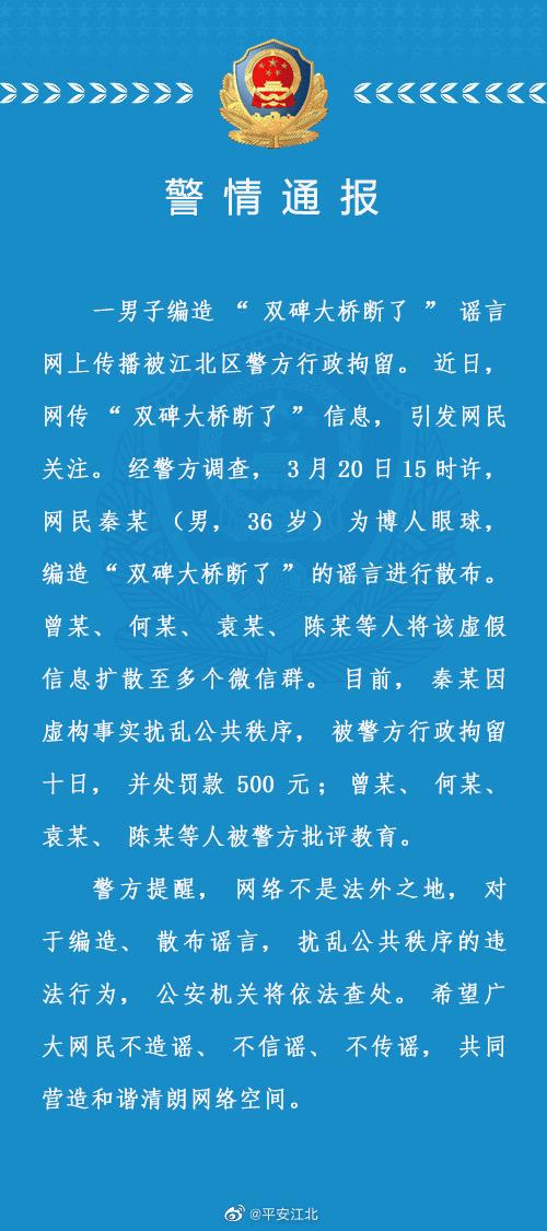 凉山州法检两长当选【新闻速览】