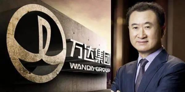 """王健林""""调头"""":万达商业撤回A股IPO申请,或最快2022年再次在港上市"""