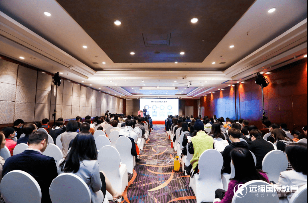 行前指南 | 3月28日杭州升学教育展参展全攻略,建议收藏!