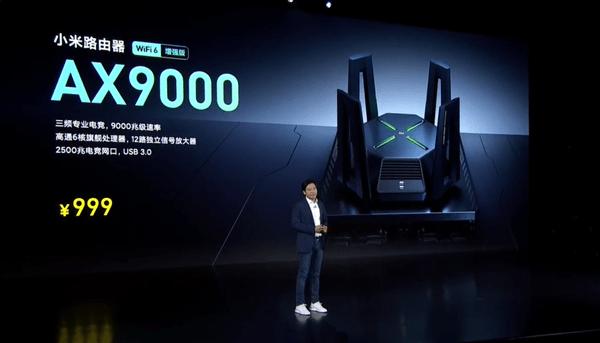 小米路由器AX9000亮相:12天线 WiFi6 三频并发9000M的照片 - 7